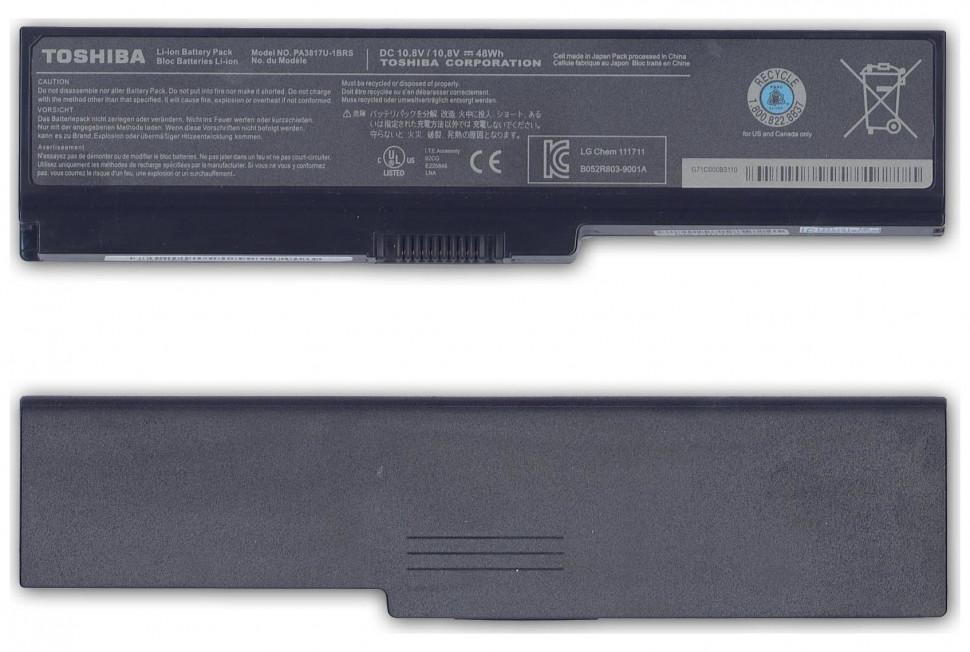 Аккумуляторная батарея PA3817U-1BRS для ноутбука Toshiba Satellite A660, A665, C650, C650D, L630, L635, L650, L650D, L655, L670, C650