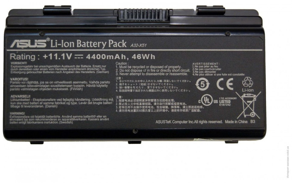 Аккумуляторная батарея для ноутбуков Asus ASUS T12, T12C, T12Er, T12Fg, T12Jg, T12Mg, T12Ug, X51H, X51L, X51R, X51RL, X85L (11V. 4400mAh)
