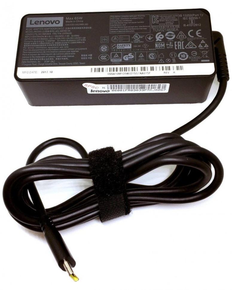 Блок питания для ноутбуков Lenovo ThinkPad L380 20V-3.25A /15V-3A/9V-2A/5V-2A, До 3a Max, Type-C