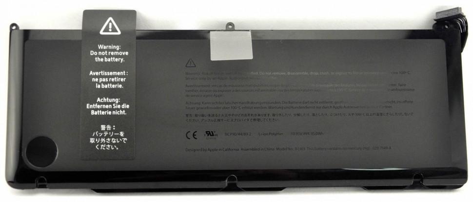 """Аккумуляторная батарея Apple A1383 для ноутбука MacBook Pro 17"""" (2011г)"""