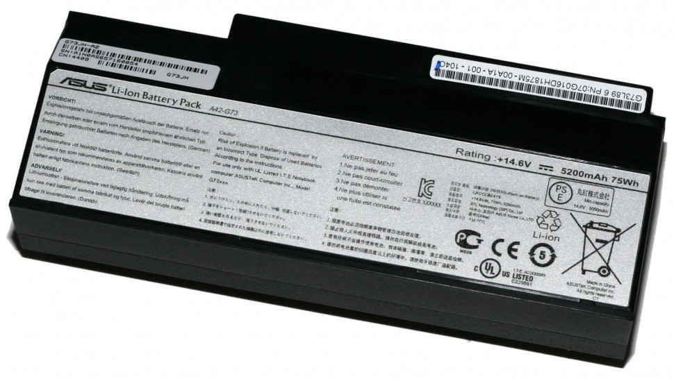 Аккумуляторная батареяASUS G53, G53JW, G53SW, G53SX, G73, G73JH, G73JW, G73SW, VX7, VX7SX Series (14.6V 5200mAh) PN: A42-G73, 70-NY81B1000Z,