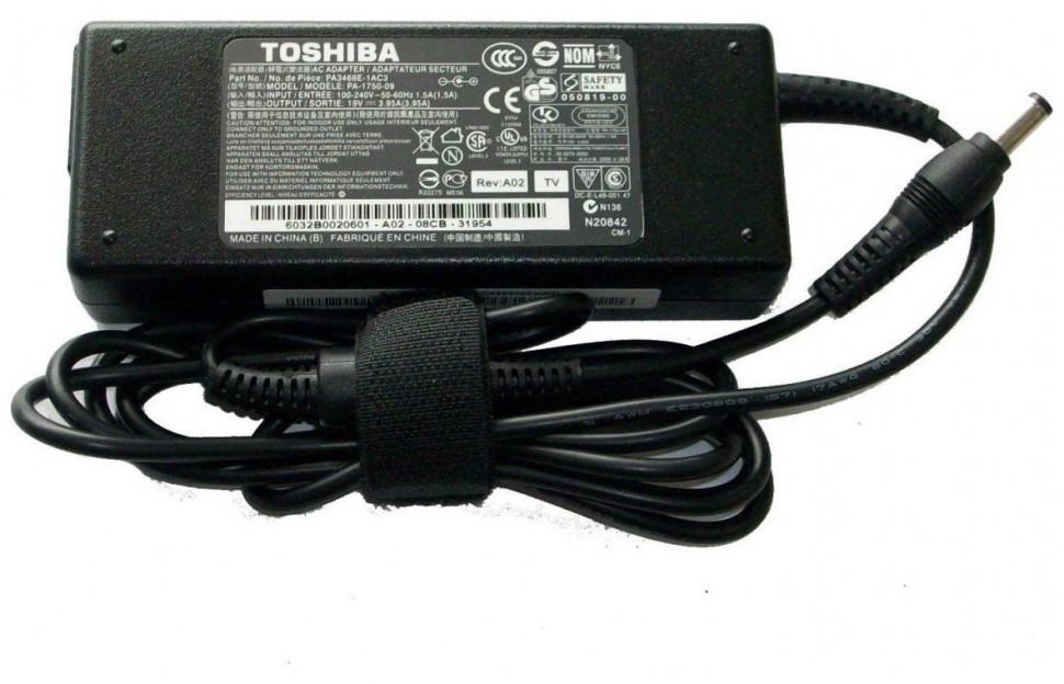 Блок питания Toshiba (для ноутбуков) 19v-3.95a (разъём 5.5x2.5мм) 75w