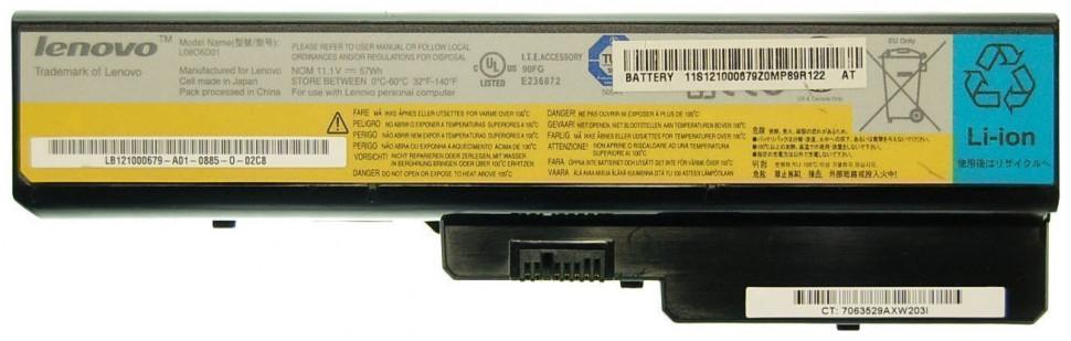 Аккумуляторная батарея IBM Lenovo IdeaPad Y430 V450 G430 G450 G455 G530 G550 G555 G555 B550 N500 Series. (11.1V 48wh)