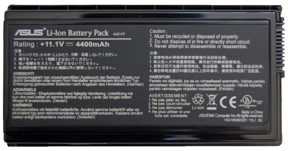 Батарея A32-F5 для ноутбука ASUS F5 X5 X50 серий (11.1v 4400 мАч)