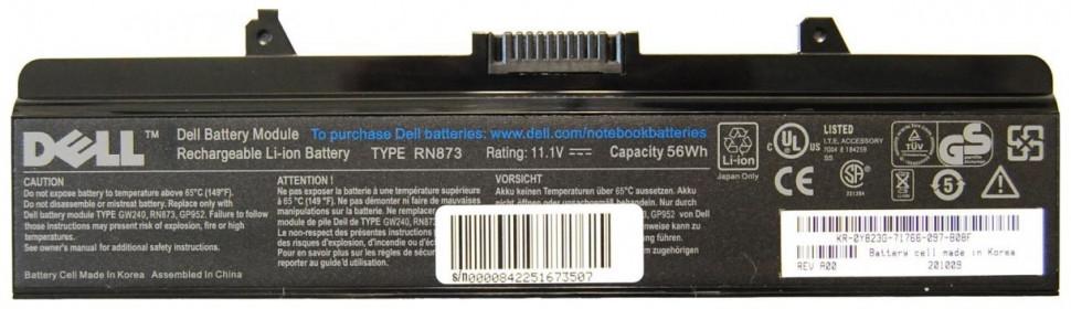 Аккумуляторная батарея RN873 для ноутбука DELL Inspiron 1525 1526 1545 Vostro 500 повышенной ёмкости 11.1 вольт 4400 mah